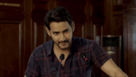 Maharshi-2019-Hindi-Dubbed-2