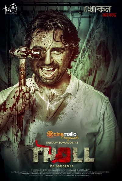 Troll (2021) Bengali Movie 720p | 480p Web-DL x265 AAC 800MB | 350MB Download