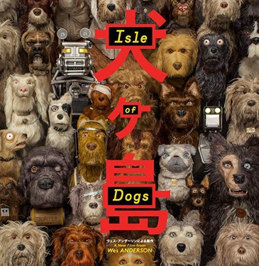 Film Review: Isle of Dogs