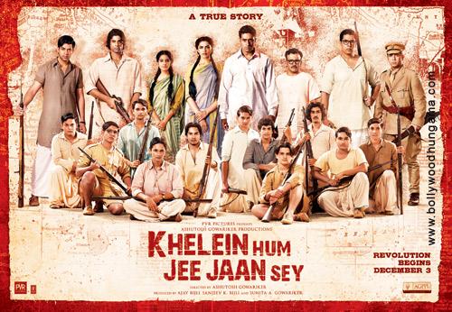Khelein Hum Jee Jaan Se Full Movie Downloadgolkes