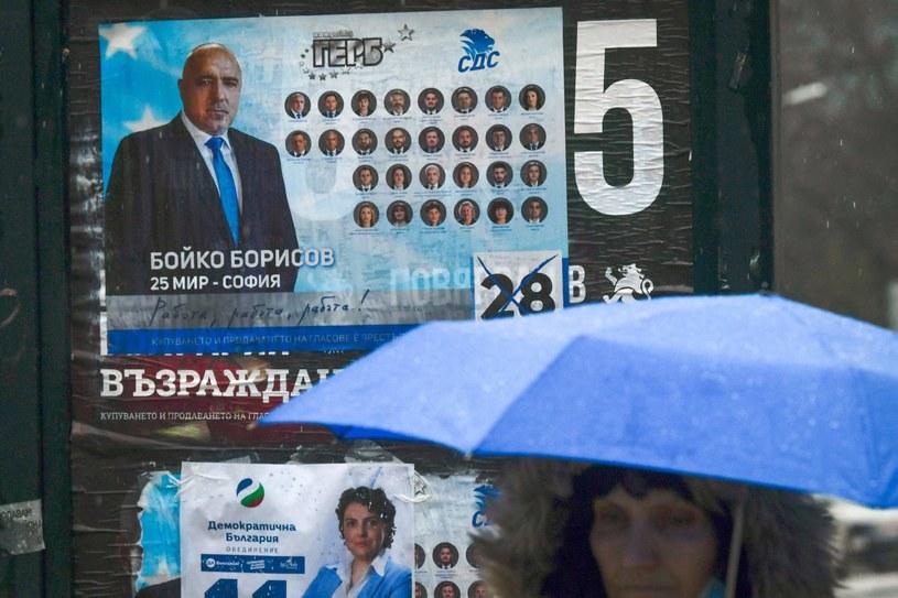 Wybory w Bułgarii /AFP