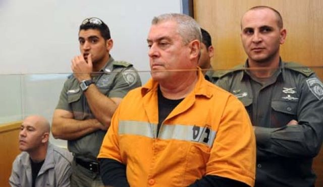 Zeev Rosenstein w czasie procesu ekstradycyjnego przed izraelskim sądem /Wikimedia Commons /INTERIA.PL/materiały prasowe