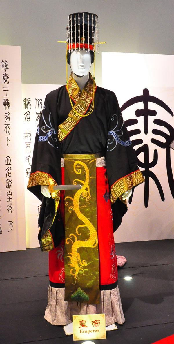 Long bào hoàng đế Tần Thủy Hoàng