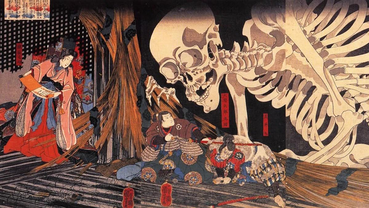 Ghoul Mythology Wiki Fandom