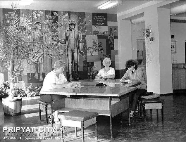Photos Of Everyday Life In Pripyat Before The Chernobyl Disaster