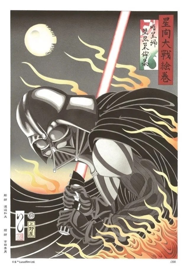 Star Wars Woodblock Prints Made by Japanese Craftsmen