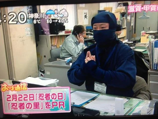 """Ninja Day"" Is an Actual Holiday in Japan"
