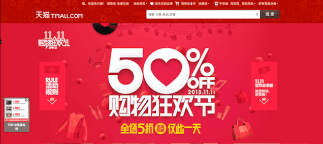 Singles Day, el mayor día de compras online del mundo es made in China