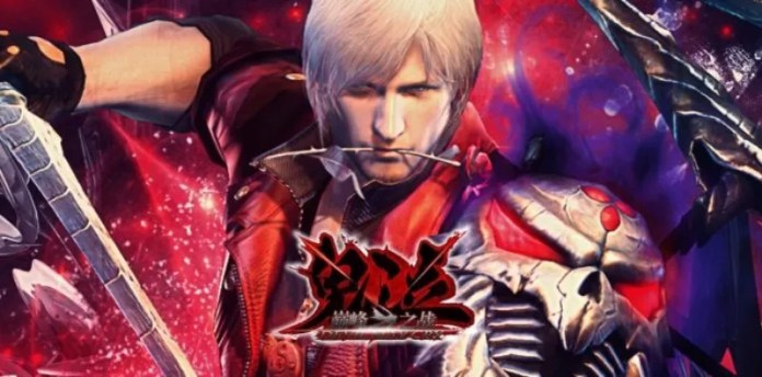 Devil May Cry HD Collection izlazi