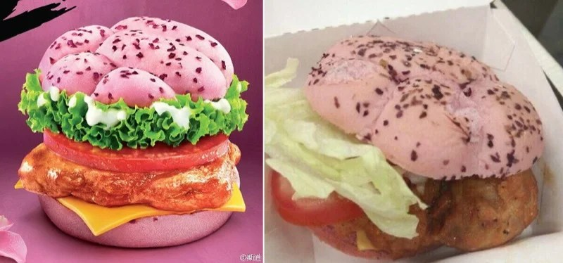 KFCs Pink Burgers Dont Look Tasty Kotaku Australia