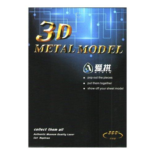 Металлический 3D-пазл Union Pacific 844