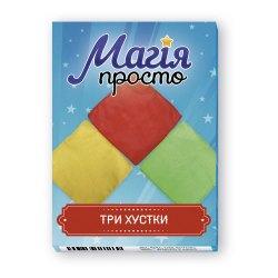 Набор разноцветных маленьких платков 3 шт