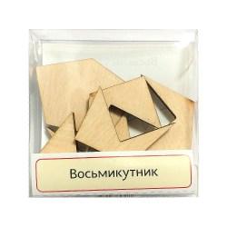 Геометрическая мини-головоломка Восьмиугольник