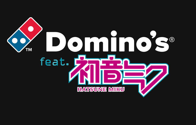 Domino S App Featuring Hatsune Miku Know Your Meme