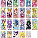 Tarot Cards Pretty Cure Know Your Meme
