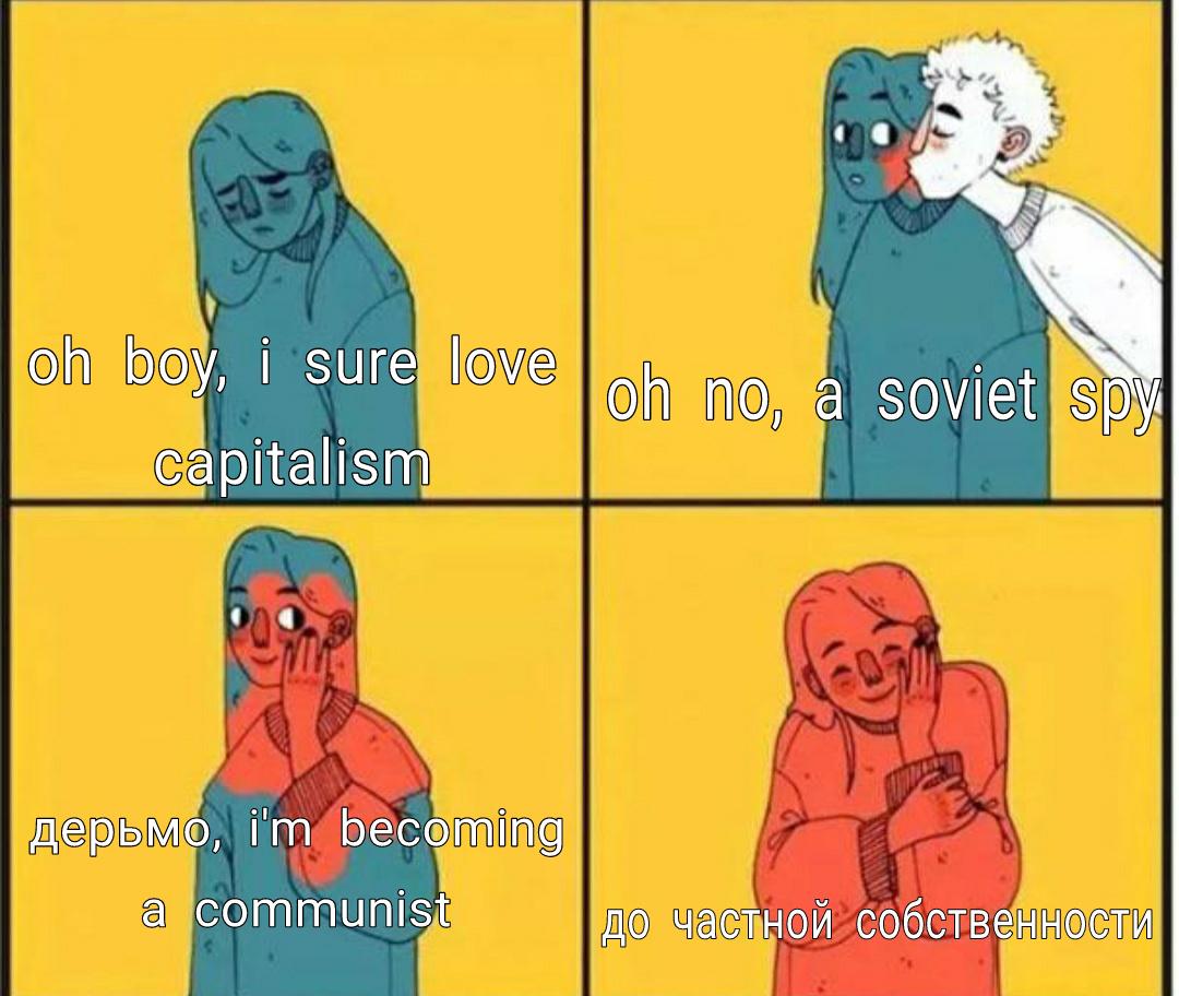 Oh No A Soviet Spy Webcomics Know Your Meme