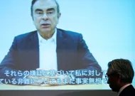 New accusations in the Carlos Ghosn case