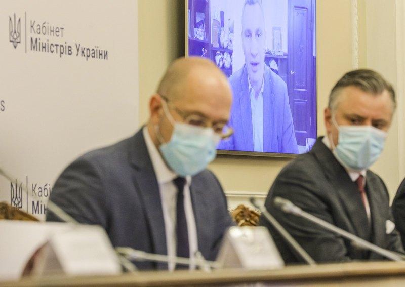 Денис Шмыгаль и Юрий Витренко