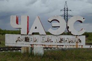 Содержание Чернобыльской АЭС обойдется в 700 млн грн за год