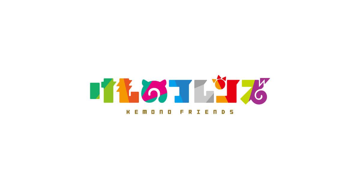 Kemono Friends 2 Episode 1-12 Subtitle Indonesia (Batch)