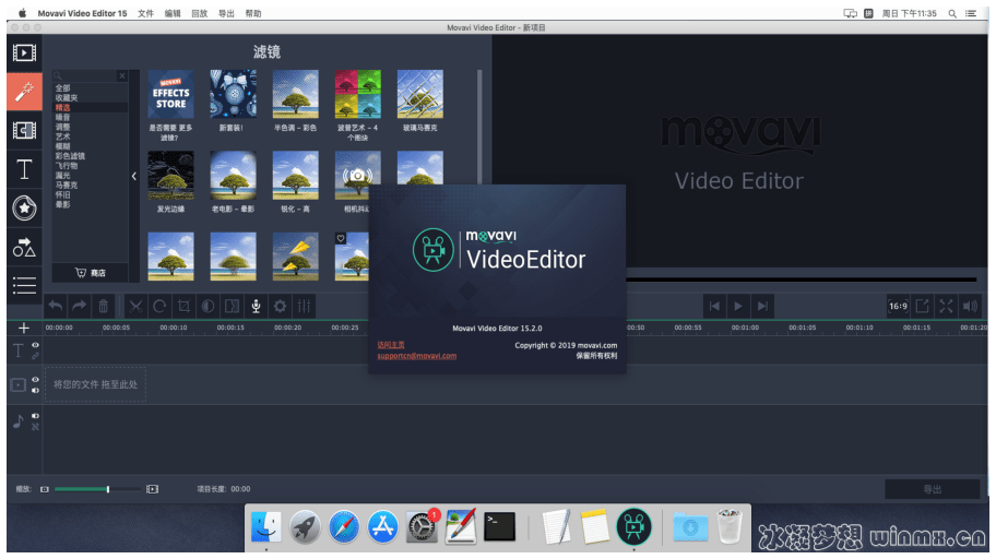 Movavi Video Editor Plus for Mac v15.2.0中文破解版