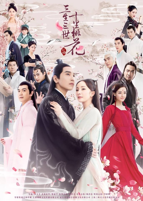 Image result for eternal love drama