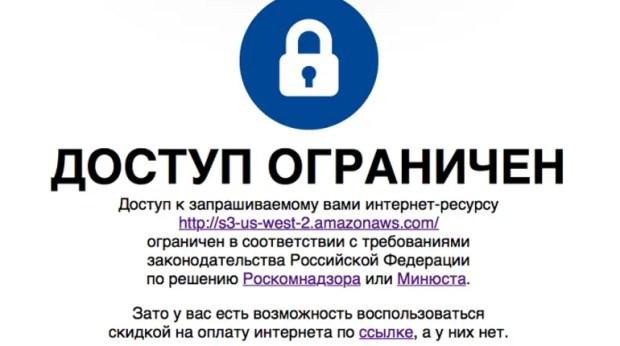 Роскомнадзор хочет заблокировать Amazon