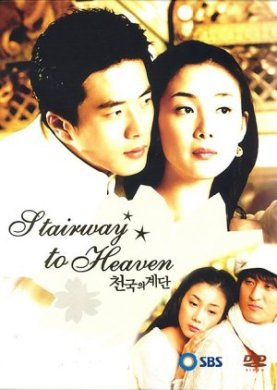 classic kdramas - stairway to heaven
