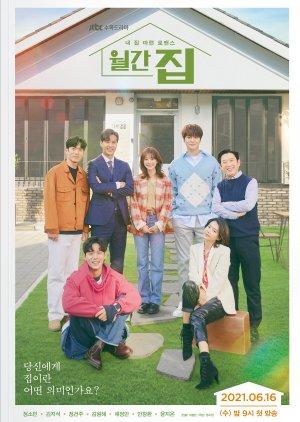 Drama Korea Terbaru 2021 Monthly Magazine Home