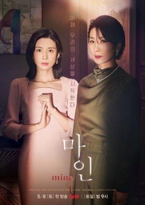 Drama Korea Terbaru Mine
