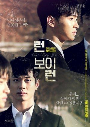 Run Boy Run (2020) poster