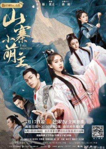 ZoQzLc New C-Dramas to Binge Watch this month!
