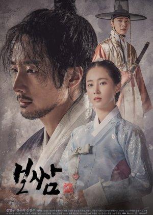 drama korea terbaru Bossam: Steal the Fate