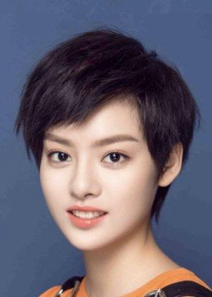 Zhang Yi Shang in Detective Chinatown Chinese Drama (2020)