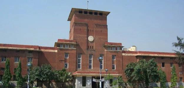 Delhi University UG Admission 2017: 5 Points To Remember In Online Registration
