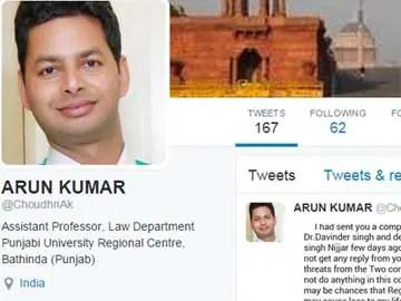 ट्विटर पर दलित प्रोफेसर मांग रहा राष्ट्रपति और पीएम से बैठने के लिए कुर्सी