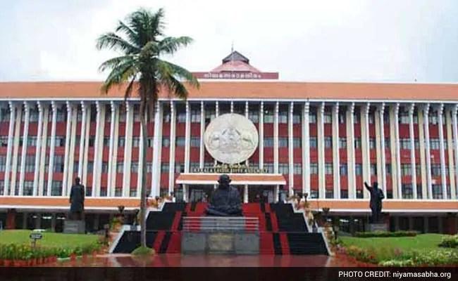 केरल में लक्षद्वीप के लोगों के समर्थन में संयुक्त प्रस्ताव पारित होने की संभावना