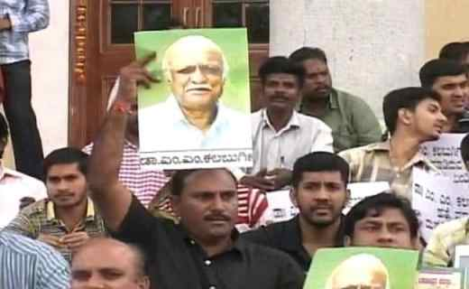 Scholar MM Kalburgi Murder: Ex-Sri Ram Sene Activist Arrested Over Threatening Tweet
