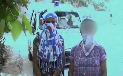 Women Rescued from Saudi Diplomat's Gurgaon Home. Allege Torture, Sexual Assault