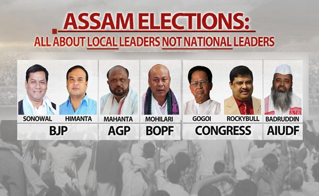 Image result for assam by election
