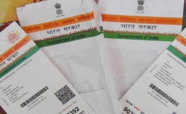 Hundreds Of Aadhaar Cards Found Dumped In Well In Maharashtra