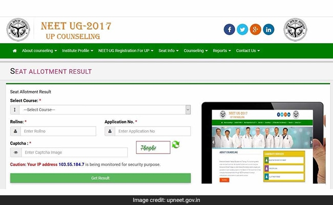 UP NEET 2017: Round 2 Counselling Results Declared At Upneet.Gov.In; Know How To Download