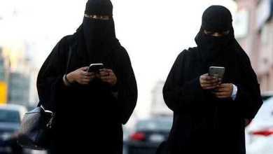 ابل، جوجل سأل لمراجعة التطبيقات السعودية التي يمكن أن تتبع النساء 3