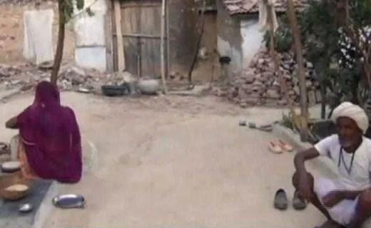 chittorgarh rape survivor village ani