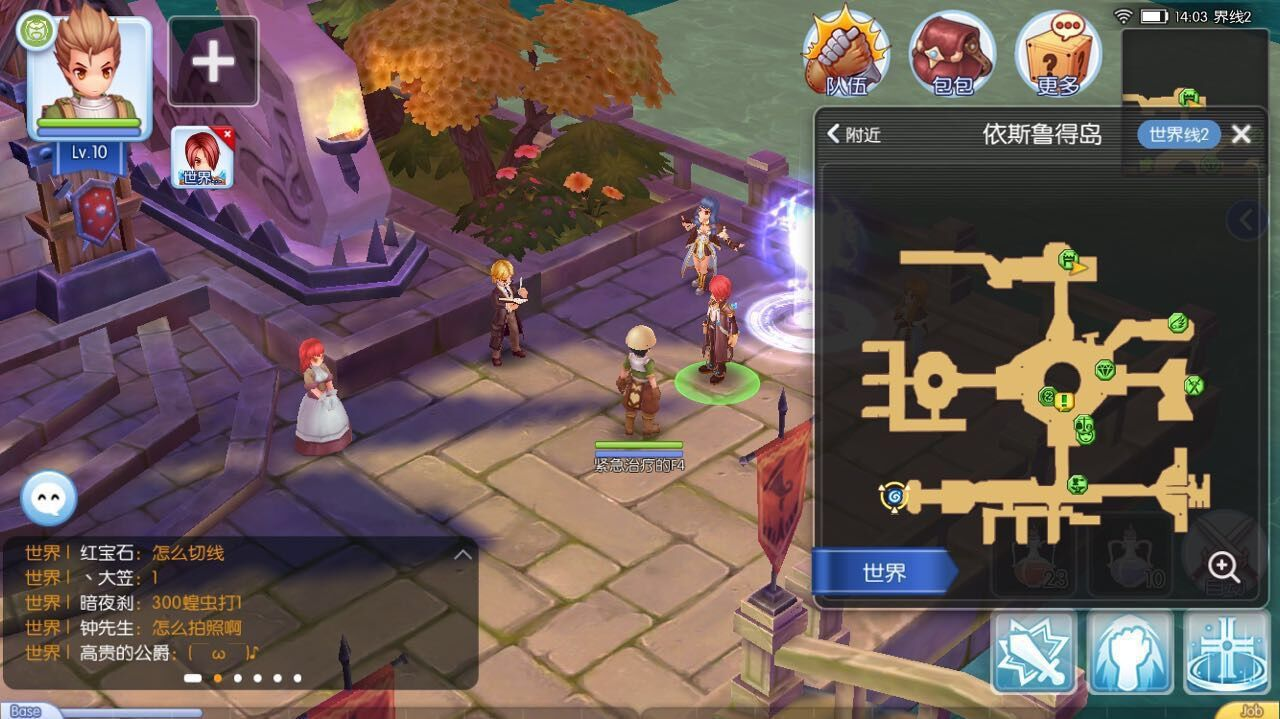 Ragnarok Online Mobile – Info, Guides and More!
