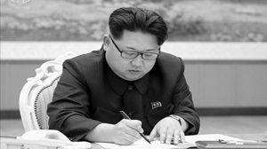 金正恩26年以来首次在金氏家族中罕见的手写新年卡| 朝鲜| 金Yo钟| 特殊火车