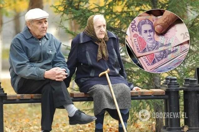Пенсионерам начали выплачивать компенсации: кто первым получил доплату