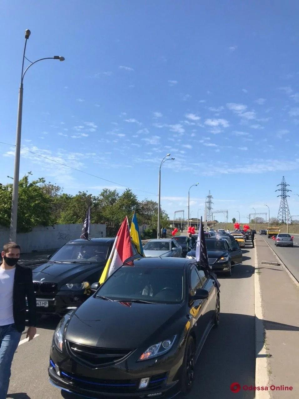 Автопробіг Шарія в Одесі 9 травня