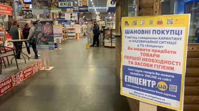 """В """"Эпицентре"""" после громкого скнадала запретили продавать стройматериалы"""