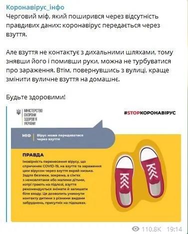Коронавирус не передается через обувь.